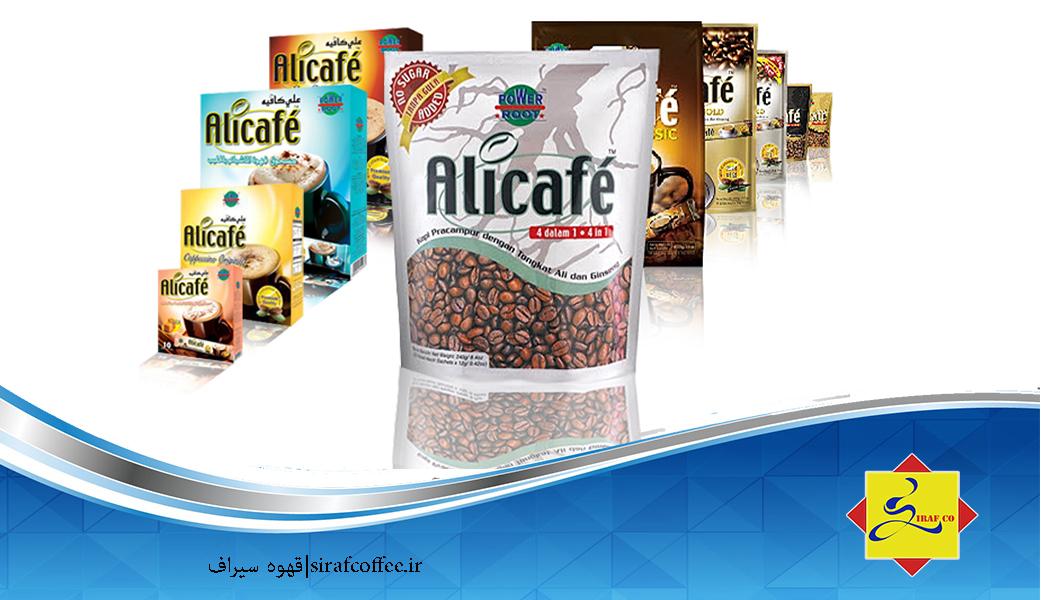 قهوه علی کافه