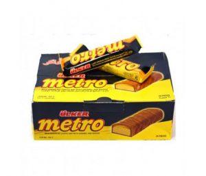آخرین قیمت شکلات مترو